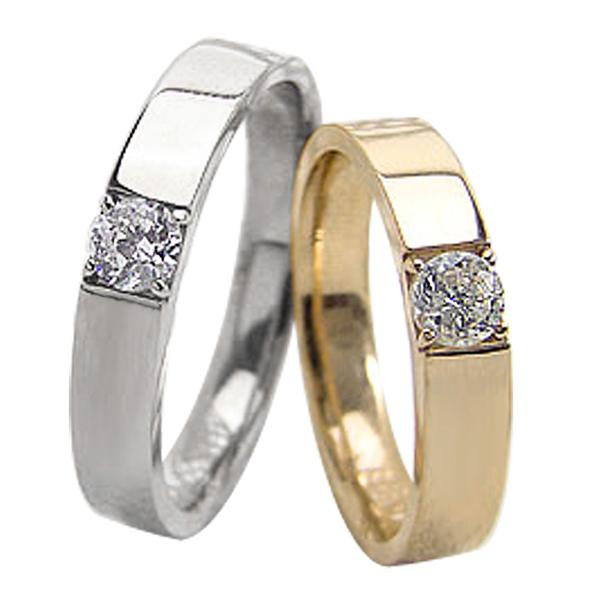 結婚指輪 ゴールド 一粒ダイヤモンド 0.2ct ペアリング イエローゴールドK18 ホワイトゴールドK18 マリッジリング 18金 2本セット ペア 文字入れ 刻印 可能 婚約 結婚式 ブライダル ウエディング ギフト 新生活 在宅 ファッション