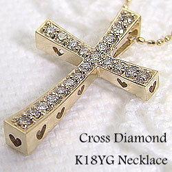 イエローゴールドK18★クロスダイヤモンドネックレス