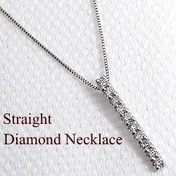ダイヤモンドネックレス ペンダント ホワイトゴールドK10 10石天然ダイヤモンド K18WGジュエリー