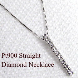 プラチナ900 850 ダイヤモンドネックレス Pt900ペンダント 10石天然ダイヤモンド 贈り物