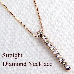 ダイヤモンドネックレス ペンダント ピンクゴールドK18 10石天然ダイヤモンド K18PGジュエリー