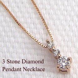 ダイヤモンドネックレス ピンクゴールドK10 K10PGペンダント スリーストーン天然ダイヤモンド 贈り物