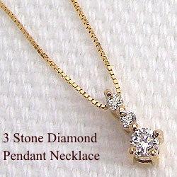 ダイヤモンドネックレス イエローゴールドK10 K10YGペンダント スリーストーン天然ダイヤモンド 贈り物