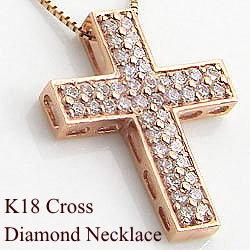 十字架ペンダントネックレス K18WG K18PG K18YG 天然ダイヤモンド アクセサリーショップ