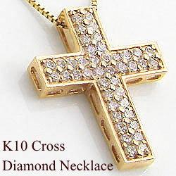 十字架ペンダントネックレス K10WG K10PG K10YG 天然ダイヤモンド アクセサリーショップ