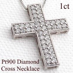 十字架ペンダントネックレス プラチナ900 プラチナ850 天然ダイヤモンド アクセサリーショップ