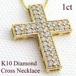 <title>クロス ペンダント 人気ブランド ダイヤネックレス K10 素材はK10WG K10PG K10YGから選べます 送料無料 十字架ペンダントネックレス K10WG K10YG 天然ダイヤモンド アクセサリーショップ</title>