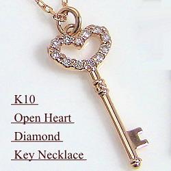 10金 ハートネックレス 天然ダイヤモンド ペンダント key 鍵 キーペンダント カギ