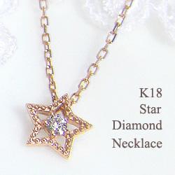 一粒ダイヤモンド ネックレス ペンダント K18WG K18PG K18YG プチアクセサリー