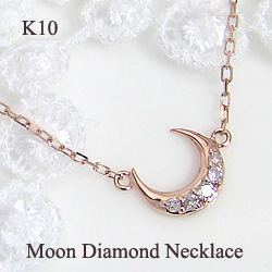 ネックレス ペンダント ダイヤモンド 蝶 ホワイトゴールドK10 ピンクゴールドK10 イエローゴールドK10