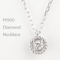 ネックレス レディース プラチナ 一粒ダイヤネックレス ペンダント Pt900 Pt850 diamond necklace 通販ショップ ギフト クリスマス プレゼント xmas fb