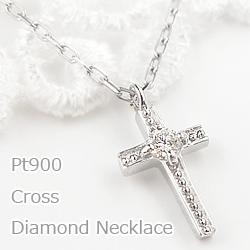 ネックレス レディース プラチナ クロスペンダント ネックレス 十字架 アクセサリー Pt900 Pt850 cross 通販 ホワイトデー プレゼント