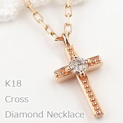 ネックレス レディース クロスペンダント ネックレス 18金 十字架 アクセサリー ゴールド K18 cross 通販 クリスマス プレゼント xmas