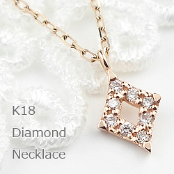 ネックレス レディース ひし形 ダイヤモンド ネックレス 18金 ペンダント ネックレス K18 アクセサリー ダイヤ 通販 ホワイトデー プレゼント