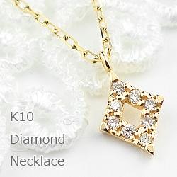 ネックレス レディース ひし形 ダイヤモンド ネックレス ペンダント 10金 ネックレス K10 アクセサリー ダイヤ 通販 クリスマス プレゼント xmas