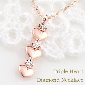ネックレス レディース ハートネックレス 10金 ダイヤモンド ペンダント トリプルハート K10WG K10PG K10YG Heart Diamond Necklace ホワイトデー プレゼント