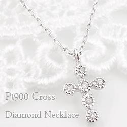 ネックレス レディース プラチナ ネックレス クロス ダイヤモンド ペンダント Pt900 850 十字架 ミルウチ Diamond Necklace クリスマス プレゼント xmas