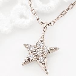 ネックレス レディース プラチナ スターネックレス 星 ダイヤモンド ネックレス ペンダント スター モチーフ Pt900 Pt850ホワイトデー プレゼント