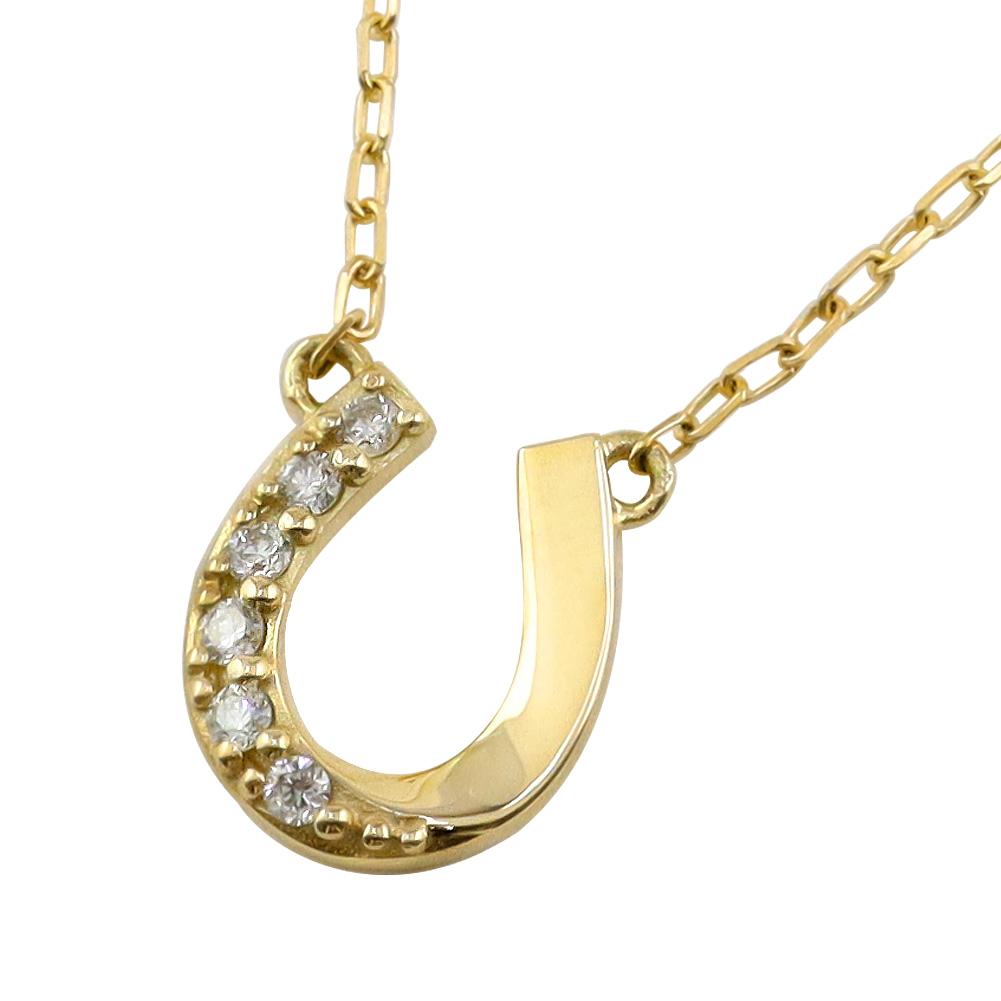 ネックレス レディース ホースシュー 馬蹄ネックレス ダイヤモンド 馬蹄 モチーフ 10金 3色 ペンダント アズキチェーン ゴールド 大人ジュエリー ホワイトデー プレゼント