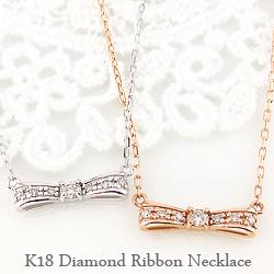 ネックレス レディース リボンネックレス 天然 ダイヤモンド 18金 3色 ゴールド ペンダント 7石 セブンストーン ribbon diamond 首飾り ホワイトデー プレゼント