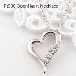 ネックレス レディース オープンハート ネックレス プラチナ ダイヤモンド 3石 スリーストーン Pt900 Pt850 アズキチェーン 40cm ペンダント ジュエリー ハートモチーフ ホワイトデー プレゼント