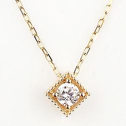 ネックレス レディース 一粒ダイヤネックレス 18金 ダイヤモンドペンダント ミル打ち K18WG K18PG K18YG diamond necklace 通販ショップ クリスマス プレゼント xmas fb