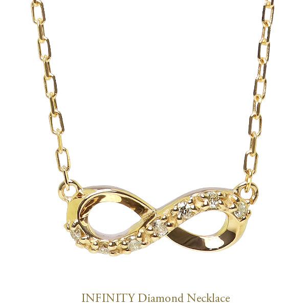 ネックレス レディース インフィニティ ネックレス 10金 ∞ 無限 ダイヤモンド アズキチェーン ゴールド K10 ホワイトデー プレゼント