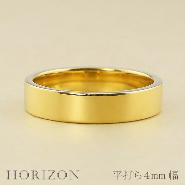 平打ちリング 4mm幅 10金 指輪 レディース K10 ゴールド シンプル フラット リング 結婚指輪 マリッジリング ブライダル 結婚式 文字入れ 刻印 可能 日本製 バレンタインデー プレゼント