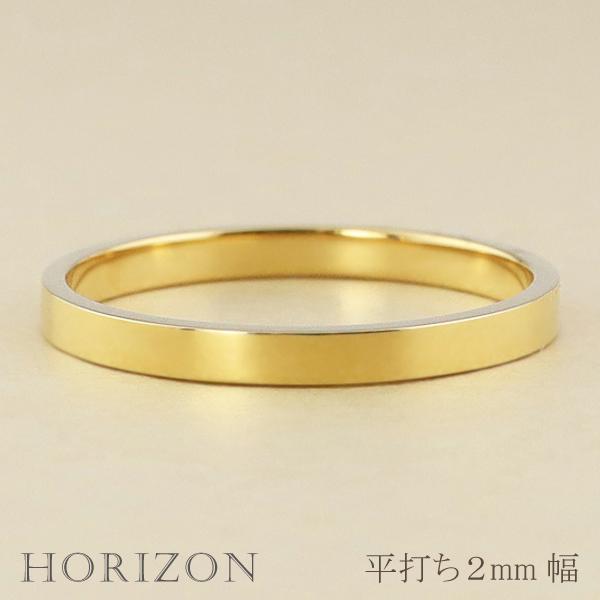 平打ち 指輪 2ミリ幅 10金 リング メンズ K10 ゴールド シンプル フラット 結婚指輪 送料無料 2mm幅 平打ちリング 可能 日本製 文字入れ ファッション通販 刻印 ブライダル 単品 マリッジリング おすすめ ※ラッピング ※ プレゼント