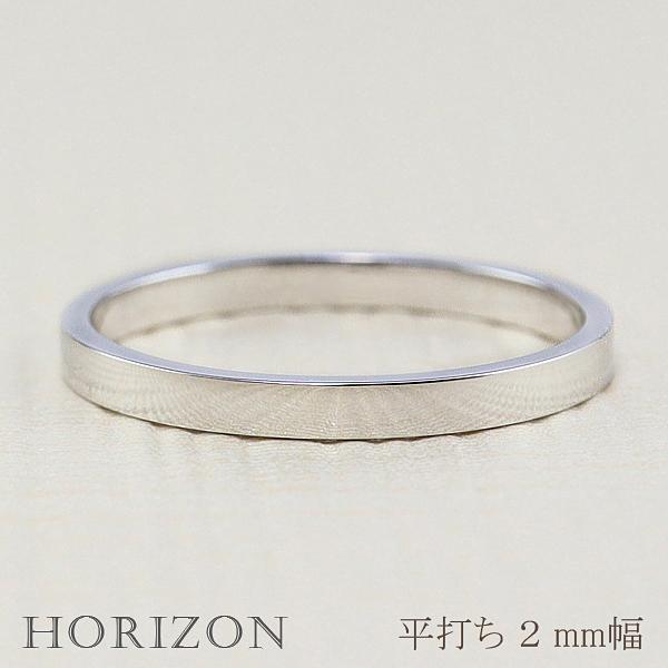 平打ちリング 2mm幅 プラチナ 指輪 レディース Pt900 シンプル フラット リング 結婚指輪 マリッジリング ブライダル 結婚式 文字入れ 刻印 可能 日本製 バレンタインデー プレゼント
