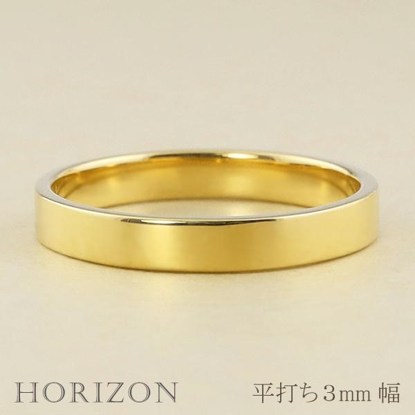 平打ちリング 3mm幅 10金 指輪 メンズ K10 ゴールド シンプル フラット リング 結婚指輪 マリッジリング ブライダル 結婚式 文字入れ 刻印 可能 日本製 ホワイトデー プレゼント