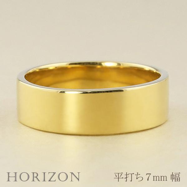 平打ち 指輪 7ミリ幅 10金 リング メンズ K10 ゴールド シンプル フラット リング 結婚指輪 送料無料 平打ちリング 7mm幅 10金 指輪 メンズ K10 ゴールド シンプル フラット リング 結婚指輪 マリッジリング ブライダル 結婚式 文字入れ 刻印 可能 日本製 ホワイトデー プレゼント クリスマス プレゼント xmas