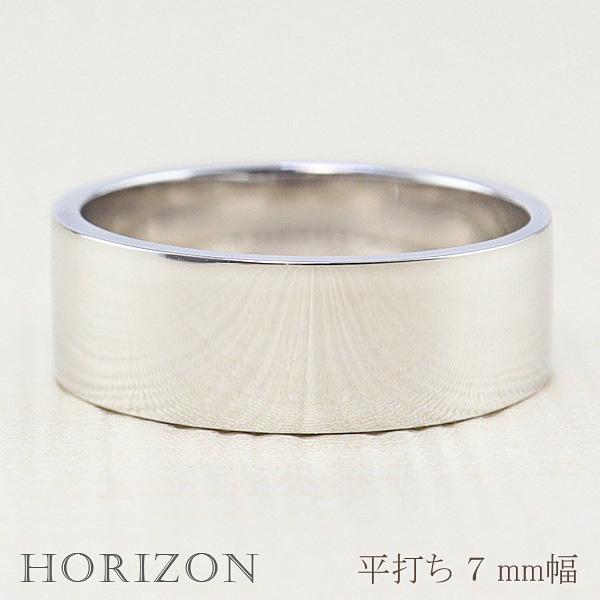 平打ちリング 7mm幅 プラチナ 指輪 レディース Pt900 シンプル フラット リング 結婚指輪 マリッジリング ブライダル 結婚式 文字入れ 刻印 可能 日本製 バレンタインデー プレゼント