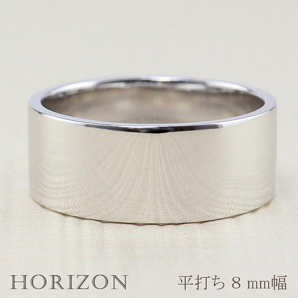 平打ちリング 8mm幅 プラチナ 指輪 レディース Pt900 シンプル フラット リング 結婚指輪 マリッジリング ブライダル 結婚式 文字入れ 刻印 可能 日本製 バレンタインデー プレゼント