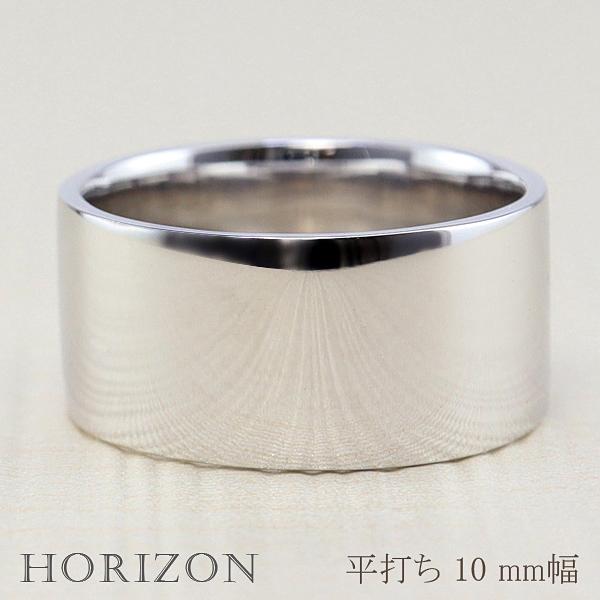 平打ちリング 10mm幅 プラチナ 指輪 メンズ Pt900 シンプル フラット リング 結婚指輪 マリッジリング ブライダル 結婚式 文字入れ 刻印 可能 日本製 新生活 在宅 ファッション 新生活 在宅 ファッション