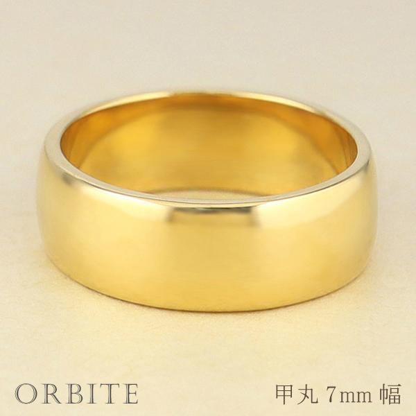 甲丸リング 7mm幅 10金 指輪 レディース K10 ゴールド シンプル 甲丸 リング 結婚指輪 マリッジリング ブライダル 結婚式 文字入れ 刻印 可能 日本製 バレンタインデー プレゼント