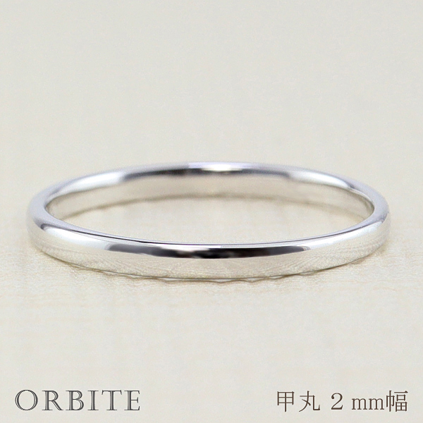 甲丸リング 2mm幅 プラチナ 指輪 メンズ Pt900 シンプル 甲丸 リング 結婚指輪 マリッジリング ブライダル 結婚式 文字入れ 刻印 可能 日本製 ホワイトデー プレゼント 新生活 在宅 ファッション 自粛