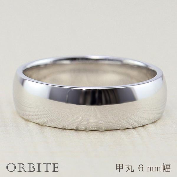 甲丸リング 6mm幅 プラチナ 指輪 レディース Pt900 シンプル 甲丸 リング 結婚指輪 マリッジリング ブライダル 結婚式 文字入れ 刻印 可能 日本製 バレンタインデー プレゼント