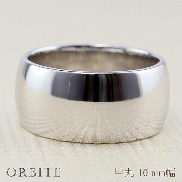 甲丸リング 10mm幅 プラチナ 指輪 レディース Pt900 シンプル 甲丸 リング 結婚指輪 マリッジリング ブライダル 結婚式 文字入れ 刻印 可能 日本製 バレンタインデー プレゼント