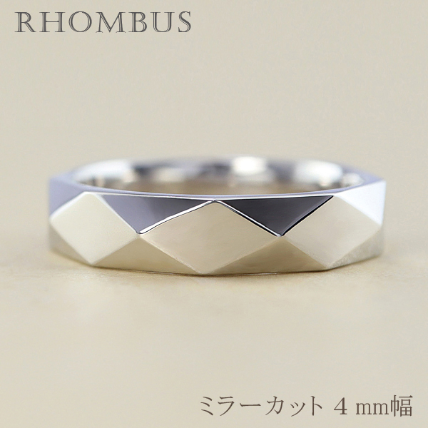 ひし形カット リング 4mm幅 プラチナ 指輪 レディース Pt900 シンプル 単品 結婚指輪 マリッジリング ブライダル 結婚式 文字入れ 刻印 可能 日本製 バレンタインデー プレゼント クリスマス プレゼント xmas