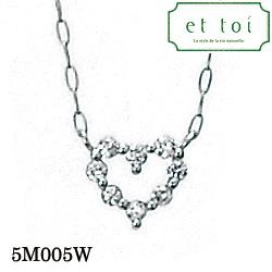 【割引クーポンが使える】 K18ホワイトゴールド ダイヤモンド ペンダントネックレス エトワ ジュエリー