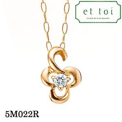 【割引クーポンが使える】 K18ピンクゴールド ダイヤモンド ペンダントネックレス エトワ ジュエリー