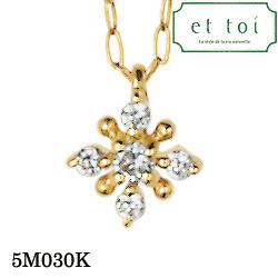 【割引クーポンが使える】 K18ゴールド ダイヤモンド ペンダントネックレス (エトワ ジュエリー