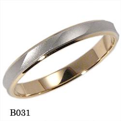 【割引クーポンが使える】 結婚指輪 プラチナ900 K18ゴールド マリッジリング エトワ B031 【ポイント2倍 刻印無料 送料無料】