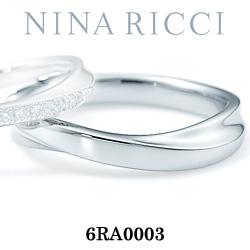 結婚指輪 プラチナ900 マリッジリング ニナリッチ 6RA0003 【ポイント2倍 刻印無料 送料無料】