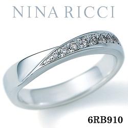 結婚指輪 プラチナ900 ダイヤモンド マリッジリング ニナリッチ 6RB910 【ポイント2倍 刻印無料 送料無料】