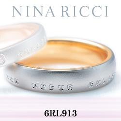 結婚指輪 プラチナ900 K18イエローゴールド マリッジリング ニナリッチ 6RL913  プラチナ結婚指輪 イエローゴールド結婚指輪 ペア結婚指輪 刻印無料結婚指輪 送料無料結婚指輪 シンプル結婚指輪 ブライダル結婚指輪
