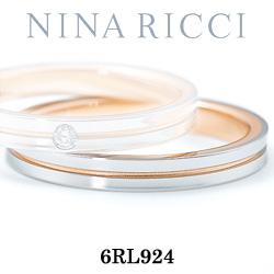 結婚指輪 プラチナ900 K18ピンクゴールド マリッジリング ニナリッチ 6RL924  プラチナ結婚指輪 ピンクゴールド結婚指輪 ペア結婚指輪 刻印無料結婚指輪 送料無料結婚指輪 シンプル結婚指輪 ブライダル結婚指輪