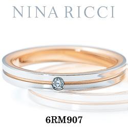 結婚指輪 プラチナ900 K18ピンクゴールド ダイヤモンド マリッジリング ニナリッチ 6RM907  プラチナ結婚指輪 ピンクゴールド結婚指輪 ペア結婚指輪 刻印無料結婚指輪 送料無料結婚指輪 シンプル結婚指輪 ブライダル結婚指輪