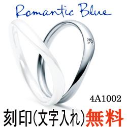 【割引クーポンが使える】 結婚指輪 プラチナ900 サファイア ダイヤモンド マリッジリング 4A1002 ロマンティックブルー  プラチナ結婚指輪 ペア結婚指輪 刻印無料結婚指輪 送料無料結婚指輪 シンプル結婚指輪 ブライダル結婚指輪